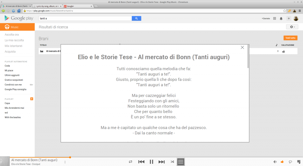 GoogleMusicExtensionScreenshot2