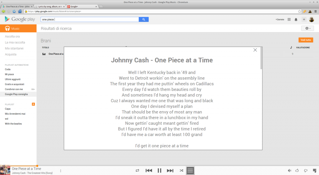 GoogleMusicExtensionScreenshot3